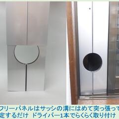 生活の知恵/洗濯/マツナガ/ソーラーウォーマー/ソーラーパネル/部屋干し/...