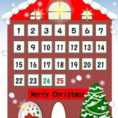 雪/冬/癒し/贈り物/プレゼント/サンタクロース/... 今日は12月1日♪クリスマスが楽しみです…