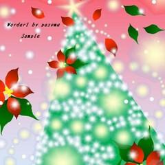 イルミネーション/キラキラ/クリスマス/クリスマスツリー/クリスマス2019/ハンドメイド/... 明日から12月ですね。なんか急に気持ちが…