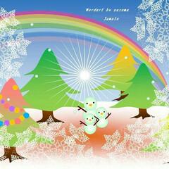 癒し/絵/イラスト/結晶/虹/雪だるま/... 虹と言えば夏のイメージですが、冬の虹もあ…