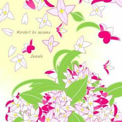 癒し/お絵描き/花/イラスト/春よ来い/ユーミン/... 沈丁花。。。Wordのオートシェイプを使…