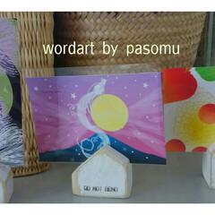 クラフト/癒し/絵/風景/ポストカード/イラスト/... お家の形をしたポストカード立て(友人作)…