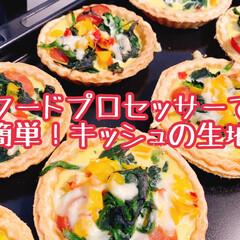 ビタントニオ バラエティ サンドベーカー オプションプレート Vitantonio | ビタントニオ(ホットプレート)を使ったクチコミ「cookpad載せましたー🌺プロフからリ…」