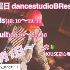 house dance/栃木/習い事/ダンススタジオ/ダンス 👑 ・ ムスコ @y_king1997 …