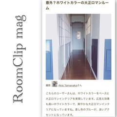 和洋折衷インテリア/大正ロマンインテリア/感謝/いいねありがとうございます/大正ロマン/フォロー大歓迎/... ♡ ・ RoomClip mag クラシ…