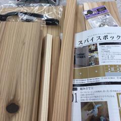 ジャンボエンチョー/ハンドメイド/DIY ジャンボエンチョーDIY女子倶楽部 スパ…(5枚目)