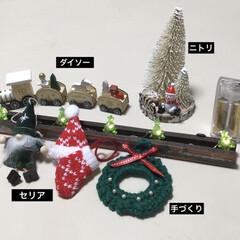 毛糸/手作り/クリスマス用品/百均/暮らし/住まい/... 1  ダイソーの汽車ぽっぽ300円商品で…
