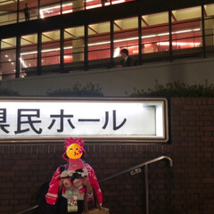 県民ホール/イッキーモンキー/コンサート/いきものがかり/ストロベリーフラペチーノ/スタバ/... スタバのストロベリーフラペチーノ🍓 昨日…(4枚目)