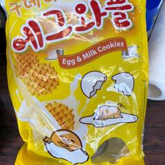 土産/韓国/フォロー大歓迎/おでかけ/旅行/グルメ/... いただきものの韓国土産です。 韓国にも、…