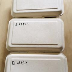 ローストビーフ/豆腐サラダ/地元食材/テイクアウトグルメ/フライドポテト/ステーキ/... 🥘我が家の夕食🍴 一口ステーキ。 ロース…(2枚目)