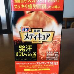 メディキュア 発汗リフレッシュ浴 本体 6錠 | バブ(入浴剤)を使ったクチコミ「♨️入浴剤♨️ 息子が買ってきた入浴剤🛁…」