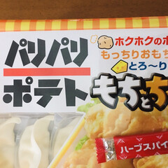 業務スーパー/数の子レシピ/筋子ご飯/チーズ餃子/腸活中/夏日予報/... 🍚我が家の夕食🥢 筋子ご飯。 ポテトに餅…(2枚目)