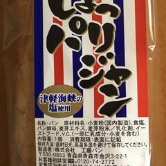 ハインツ トマトケチャップ逆さボトル460g ハインツ日本(その他キッチン、日用品、文具)を使ったクチコミ「🍝我が家の夕食🍽 パスタ🍝 パスタソース…」(2枚目)