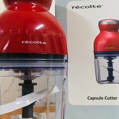 recolte カプセルカッター ボンヌ レコルト レシピ付き おまけ付き フードプロセッサー ブレンダー ミキサー アイスクラッシャー フードカッター おしゃれ | récolte(ジューサー、ミキサー、フードプロセッサー)を使ったクチコミ「🍚我が家の夕食🥢 焼き魚。 チーカマ海苔…」(2枚目)