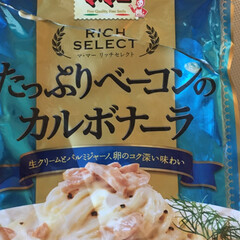白菜サラダ/コーンスープ/卵スープ/カルボナーラ/即席麺/マ・マー商品/... 🍽我が家のランチ🍽 カルボナーラ。 白菜…(3枚目)