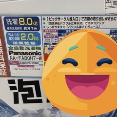 洗濯マグちゃん/洗濯機 🧺洗濯機が壊れて新調しました😅 容量があ…(2枚目)