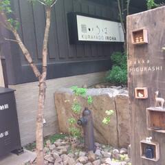 宮島/広島/旅行/風景/雑貨/インテリア/... 宮島で 可愛い😍お店を見つけました。 フ…