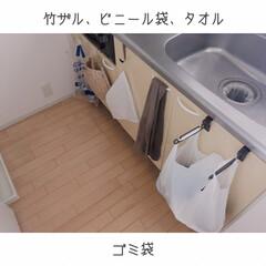 家事動線重視/ダンシャリアン/断捨離/オープン収納/ディスプレイ収納/吊るす収納/... ゴミ箱を部屋に置かなくなり、見た目も導線…(7枚目)