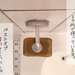 ダルトン ソープホルダー マグネットソープホルダー Magnetic soap holder 石鹸台 石鹸置き ダルトン DULTON CH12-H463 固形石けん専用   DULTON(せっけん)を使ったクチコミ「今年のベストバイ。  石鹸置きひとつでも…」(10枚目)