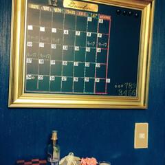 カレンダー/黒板/チョーク/メッキ調スプレー 自作カレンダー。 自室のテーマが「ゴー…