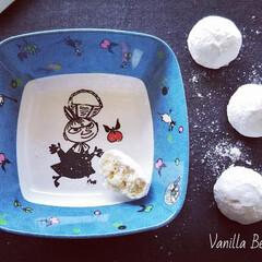 ムーミン食器/クッキー/焼き菓子/スノーボール/スノーボールクッキー/グルメ/... *Vanilla Beans Snowb…