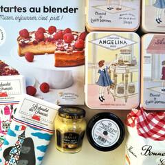 お菓子/スイーツ/パリのお土産/パリのお菓子/パリのスイーツ/ボンヌママン/... パリのお土産  お菓子作りが大好きな私(…