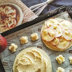 パイ/手作りスイーツ/手作りお菓子/焼き菓子/アップルパイ/紅玉/... *Apple for Dining 🍎*…(1枚目)