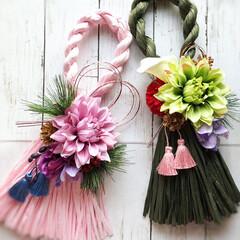正月飾り/しめ縄リース/雑貨/ハンドメイド/暮らし/フォロー大歓迎/... 色々なタイプのしめ縄飾りを作ってみました…