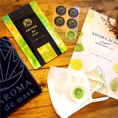 アロマdeマスク | AROMA de mask(アロマグッズ)を使ったクチコミ「「アロマdeマスク」のモニターのキャンペ…」