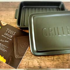 グリラー ブラック TOOLS GRILLER Black IBUKI CRAFT イブキクラフト | ツールズ(グリルパン)を使ったクチコミ「📺先週朝の情報番組で『買って良かった』を…」(1枚目)