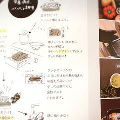 グリラー ブラック TOOLS GRILLER Black IBUKI CRAFT イブキクラフト | ツールズ(グリルパン)を使ったクチコミ「📺先週朝の情報番組で『買って良かった』を…」(2枚目)