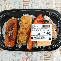 たまには/いいよね/OKストア/お昼ごはん/お弁当 昨日のお昼のお弁当🍱  昨日は買い物に出…