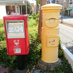 ポカポカ/ポスト/黄色 可愛い ポカポカの日曜日 近くの郵便局は休みなの…