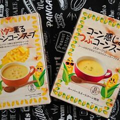 カップスープ/ロピア/これからの/朝の/必需品 8袋入りのカップスープが 一箱100円❣…