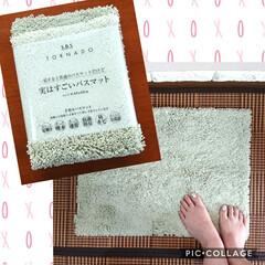 SENKO S.D.S 実はすごいバスマット 約45×60cm(バスマット)を使ったクチコミ「バスマットが当たりました ずっと珪藻土マ…」(1枚目)