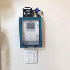 カフェ風DIY/カフェ風/シック/インターホン周り/インターホンカバーDIY/インターホンの目隠し/... 扉付インターホンカバー♪ 部屋のインテリ…