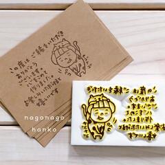 手芸/消しゴムはんこ/手作り/雑貨/DIY/ハンドメイド/... お客様へのメッセージカード、 今までのや…