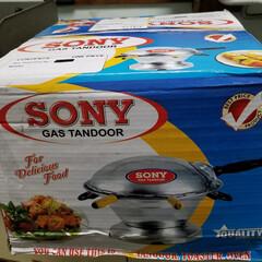 インド料理/キッチン雑貨 チャパティを焼くタンドゥール釜☺ ガスコ…