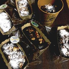 チョコチップ/ブラックココア/手作り/くるみ/ココアケーキ/グルテンフリー/... お世話になっている職場の方たちへ! 今年…
