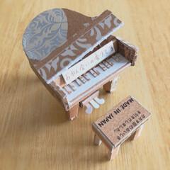 チョコ/お菓子の箱再利用/ハンドメイド/紙/リメイク 最近流行っている明治ザ・チョコレートの箱…