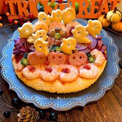 手作りピザ/ピザ作り/さつまいもペースト/さつまいも/おばけちゃんピザ/今日のおやつ/... 親戚からたくさんさつまいもをもらえたらの…