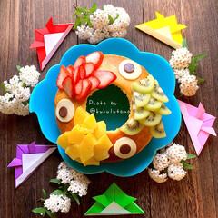 お菓子つくり/アートフード/鯉のぼり/暮らしを楽しむ/食育/手作りケーキ/... ホケミde簡単鯉のぼりケーキ もうすぐこ…