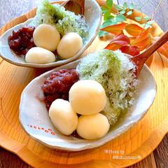 お盆のシメ/かき氷/手作り和菓子/宇治抹茶白玉氷/白玉団子/お迎え団子/... お盆が終わりましたねʚ◡̈⃝ɞ ワタシの…