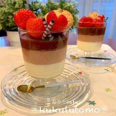 お菓子作り/チョコ大好き/いちご大好き/バレンタインスイーツ/グラススイーツ/おやつタイム/... 今日は寒かったからおやつに間に合うように…
