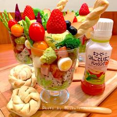 おうちカフェ/朝カフェ/サラダ/おしゃれサラダ/野菜たっぷり/サラダパフェ/... 花粉症きつくないですか«٩(*´ ꒳ `…