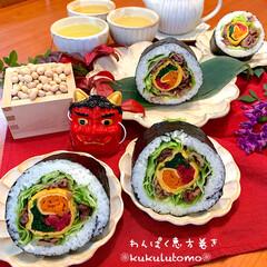 節分ごはん/カネコ小兵/アート海苔巻き/萌え断/ランチタイム/Japanesefood/... 鬼は〜外福は〜ウチ🎶 豆まきは毎年します…
