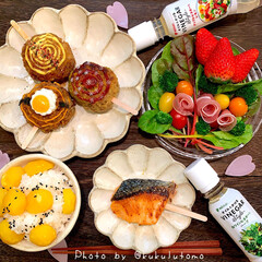 晩御飯/焼き鮭/ハンバーグ定食/栗ご飯/スイスチャード/サラダ/... こんばんわ😆久々晩御飯upでっす😊 ハン…