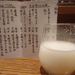 にごり酒/日本酒バー/日本酒 島根県の日本酒の純米にごり酒😊 美味しか…