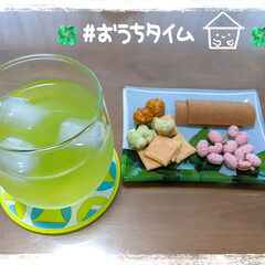 おうちおやつ/おうちカフェ 本日のおやつ。  たまには、緑茶🍵 お散…