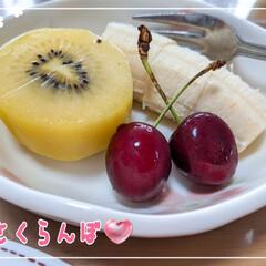 アメリカンチェリー/果物/初物 今季初のアメリカンチェリー🍒 美味しかっ…